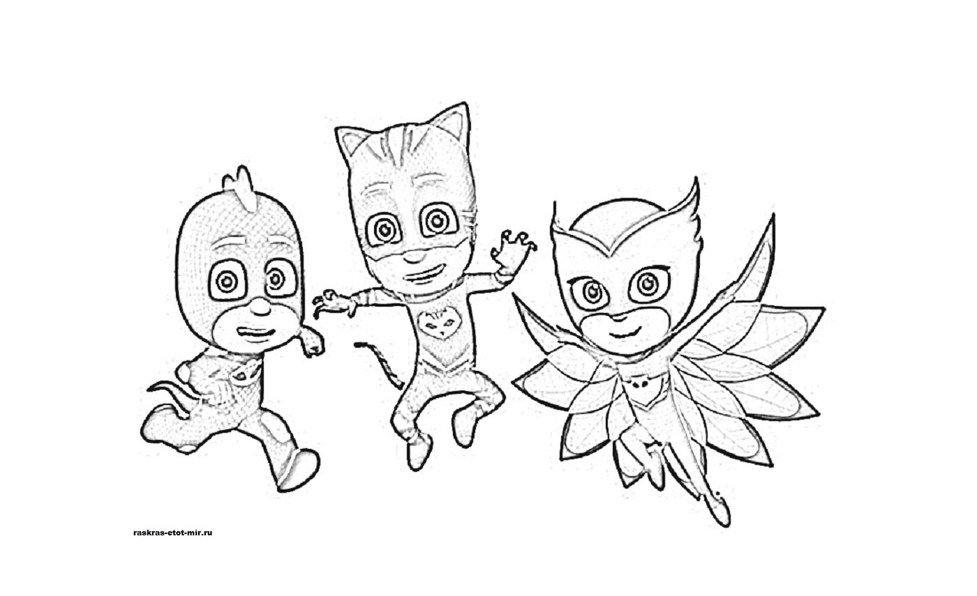 раскраски супергерои в масках раскрась этот мир