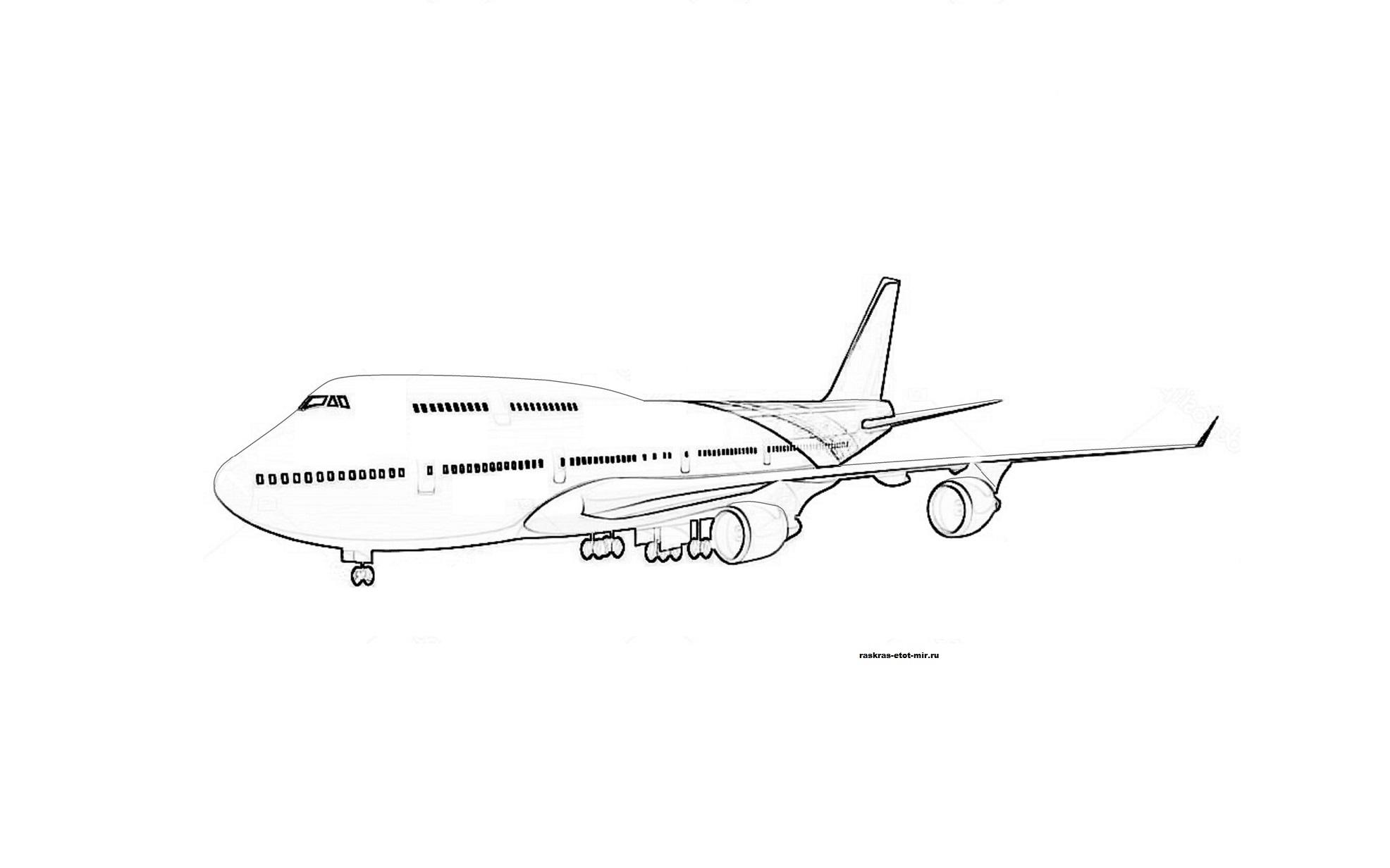 раскраски самолетов для детей раскрась этот мир