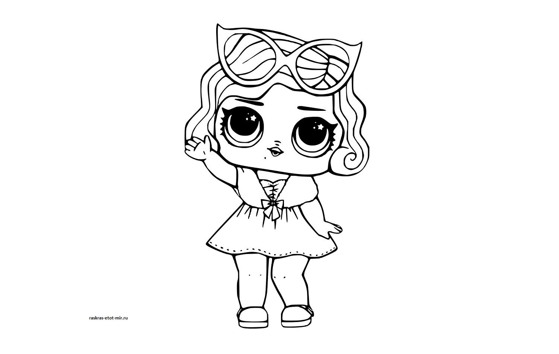 Кукла Сюрприз В Шарике Lol Цена – Telegraph