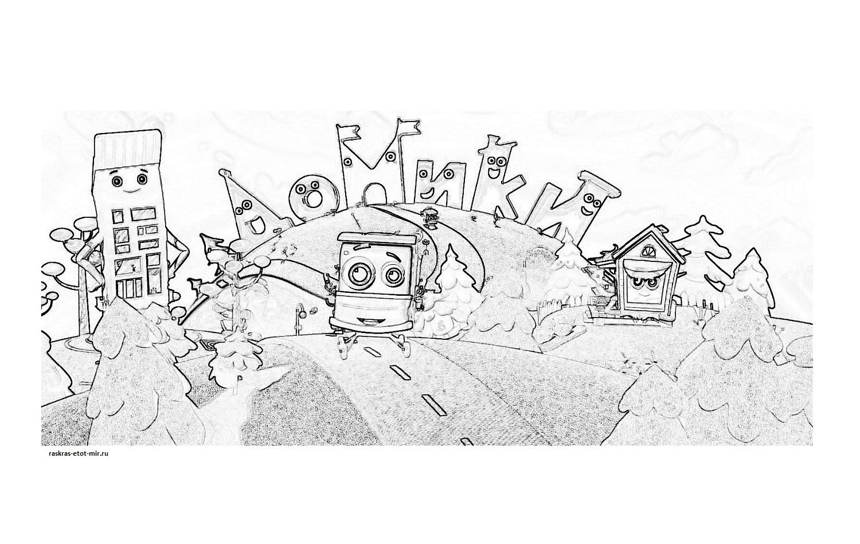 Раскраски мультика Домики - Раскрась этот мир!