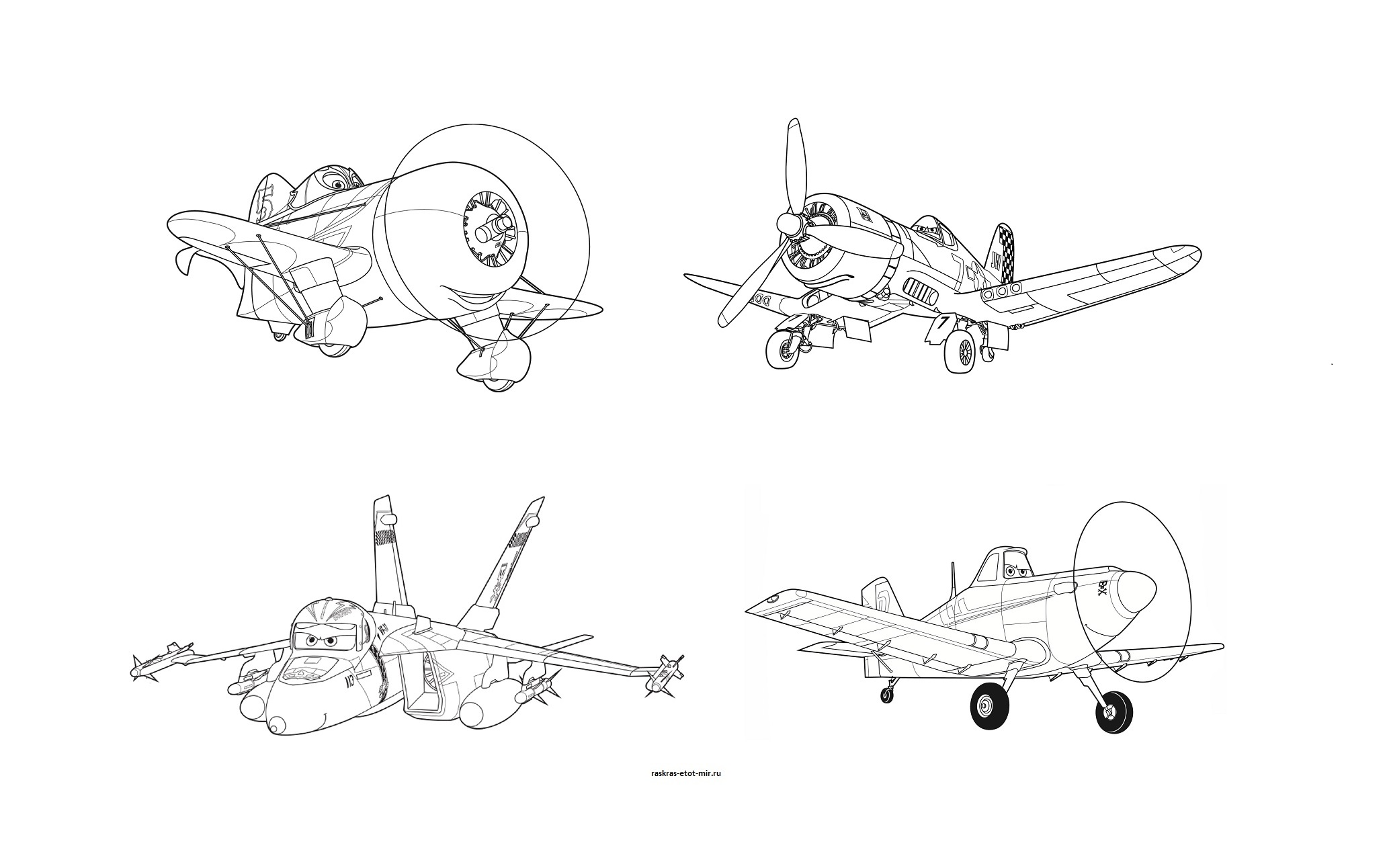 Раскраски самолетов для детей - Раскрась этот мир!