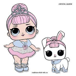 LOL Crystal Queen