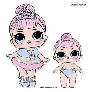ЛОЛ Crystal Queen с сестренкой