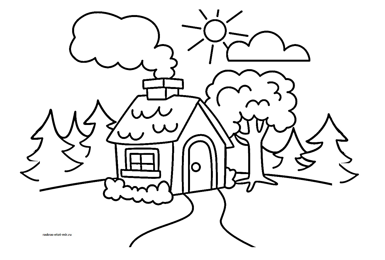 «Раскраски домика для детей - Раскрась этот мир ...
