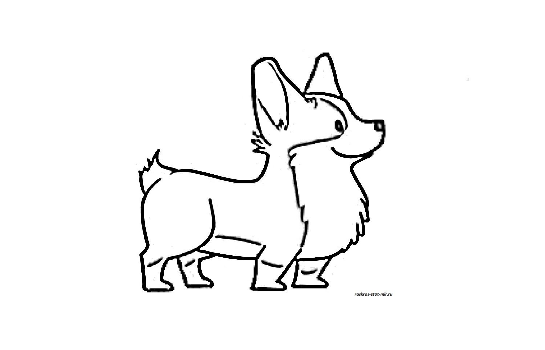раскраски собаки для детей раскрась этот мир