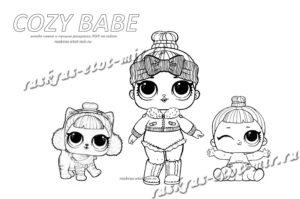 ЛОЛ Cozy Babe