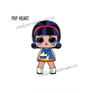 ЛОЛ Декодер - POP HEART