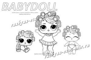 ЛОЛ Babydoll