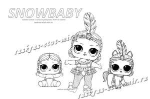 ЛОЛ Snowbaby