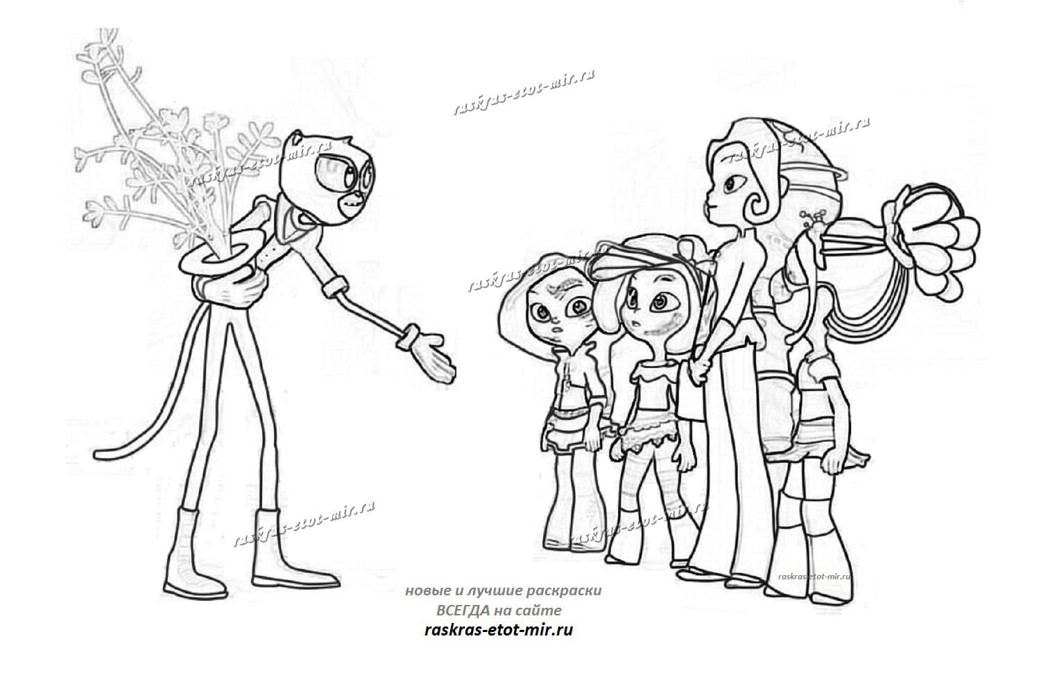 раскраски для девочек сказочный патруль распечатать
