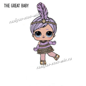 ЛОЛ Декодер - THE GREAT BABY