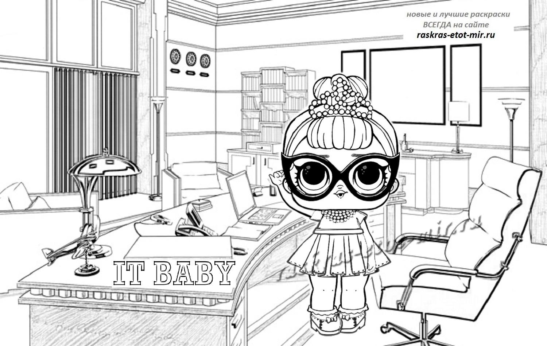 Раскраска LOL IT Baby - Раскрась этот мир!