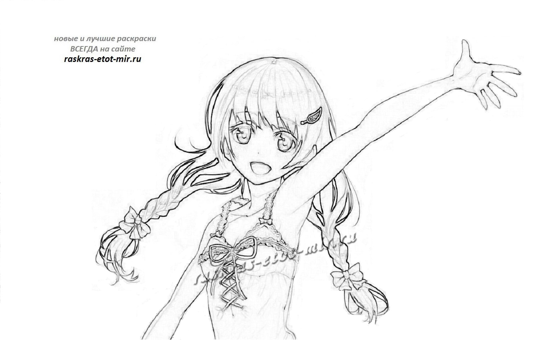 Раскраски аниме тян - Раскрась этот мир!