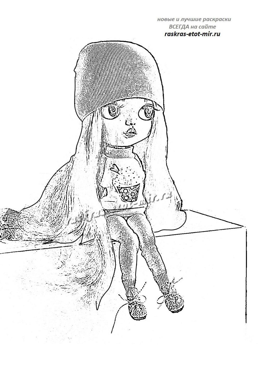 Раскраски куколок Блайз - Раскрась этот мир!