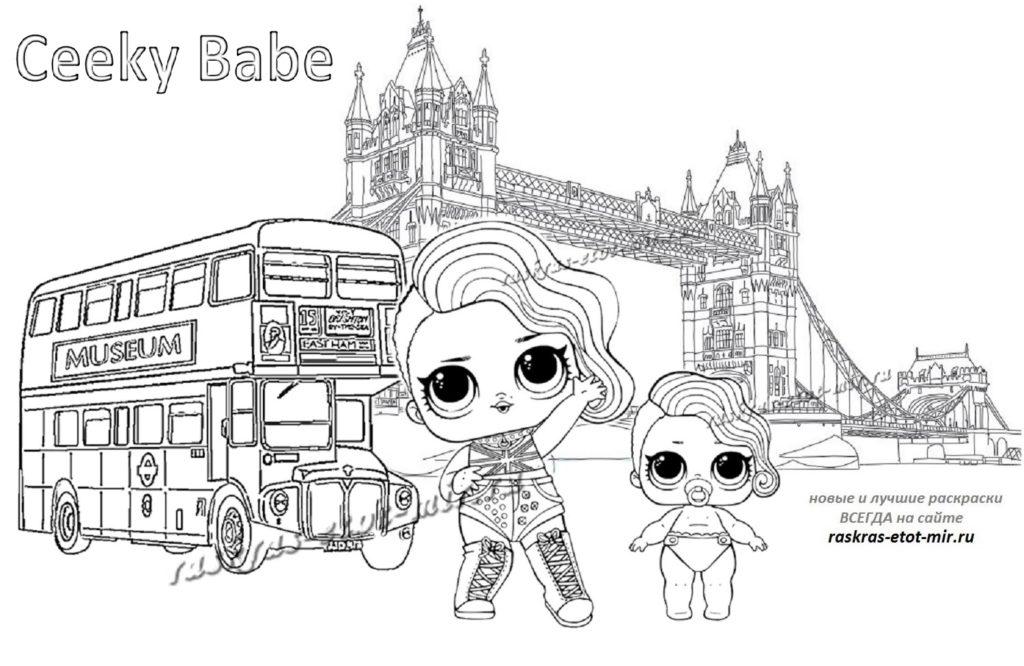 Раскраска LOL Cheeky Babe - Раскрась этот мир!