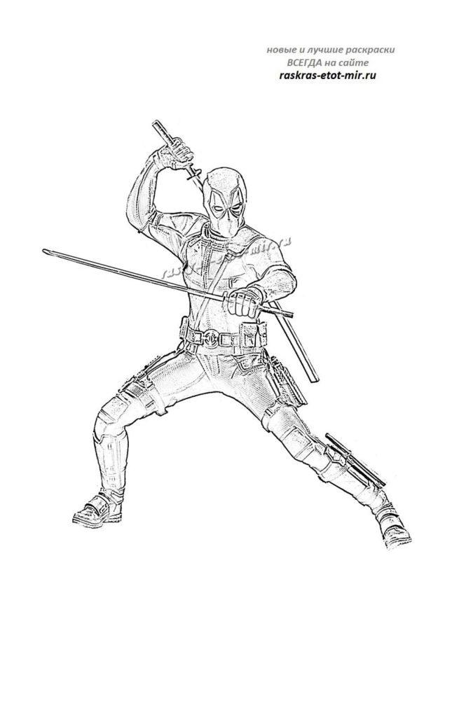 Дэдпул с мечами