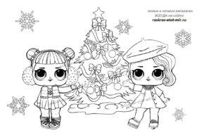 Раскраска Новый год кукол ЛОЛ