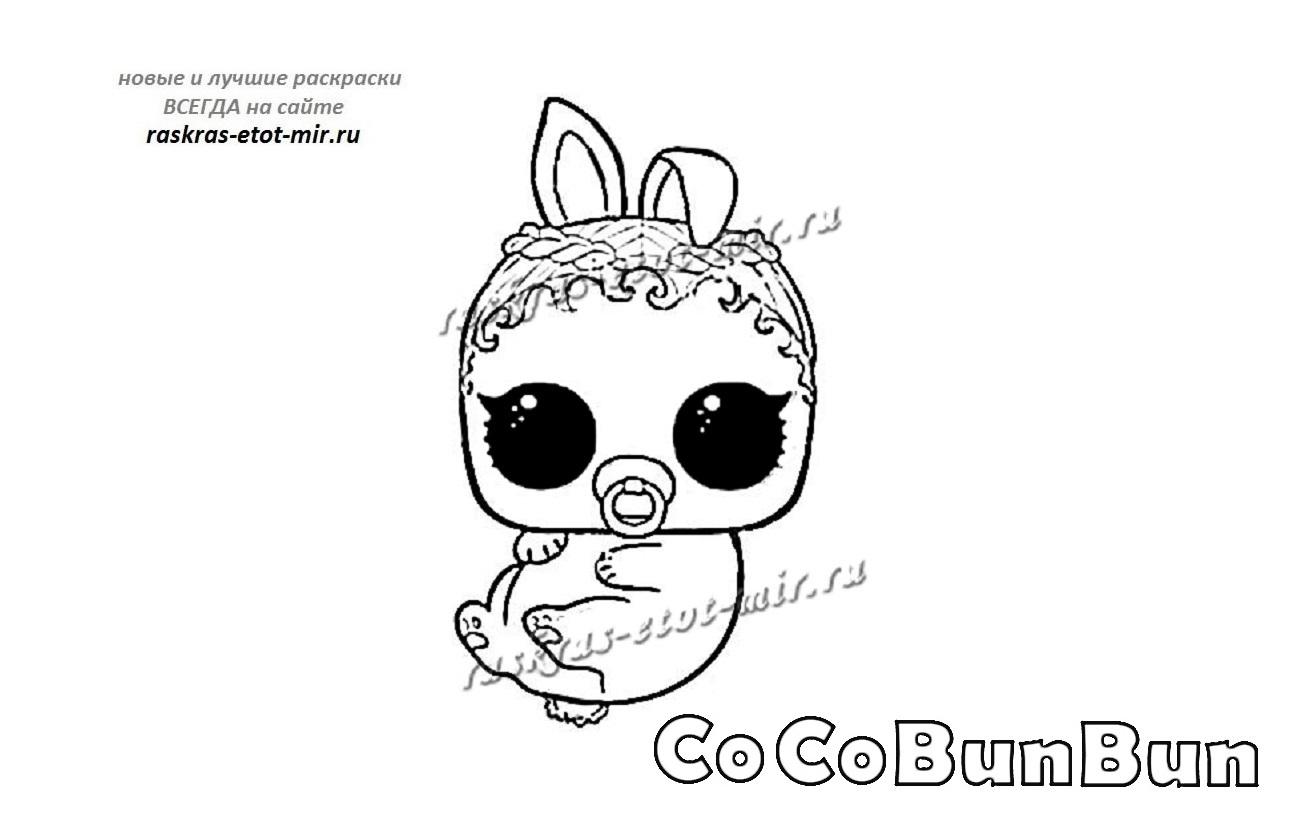 Раскраска питомца ЛОЛ Coco Bun Bun