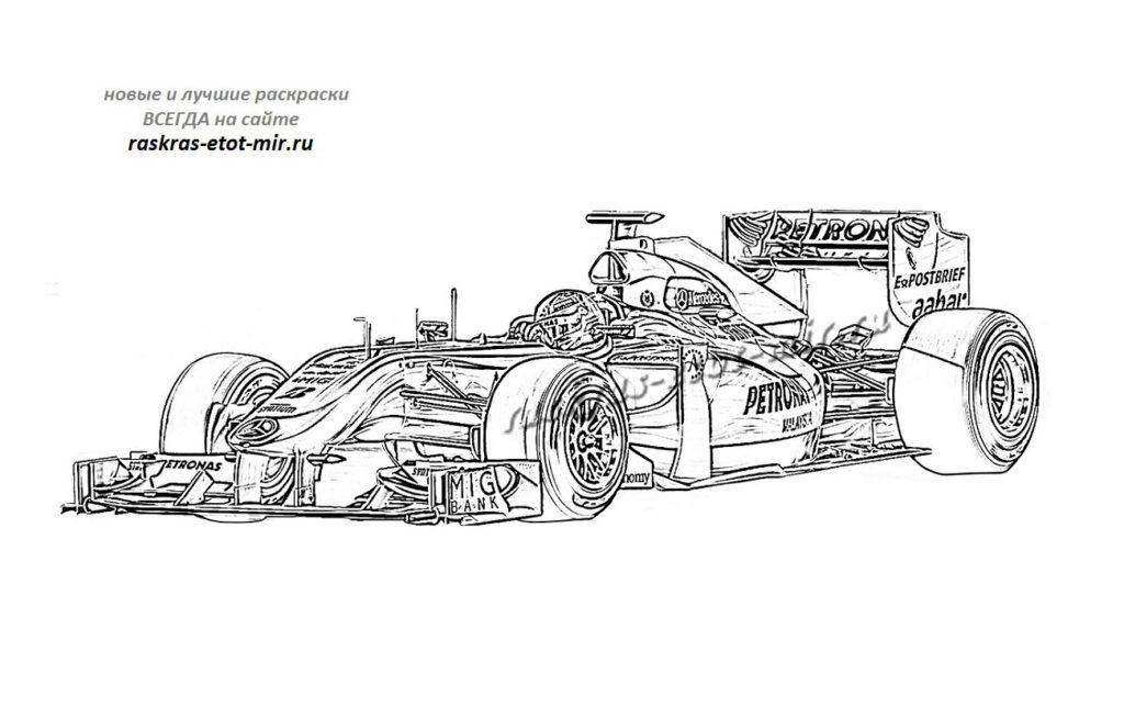 Машина из Формулы 1