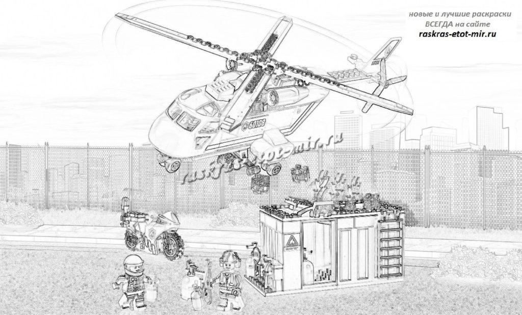 Лего Сити Вертолет