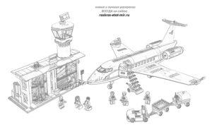 Аэропорт Лего
