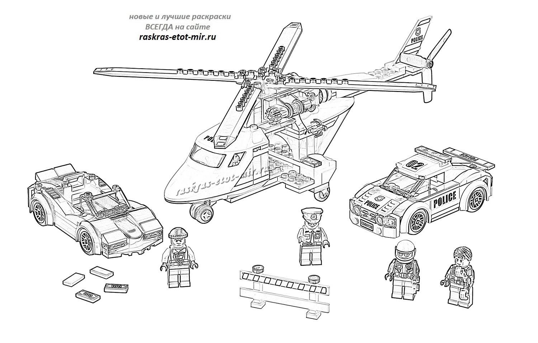Раскраска Лего Сити 5 - Раскрась этот мир!