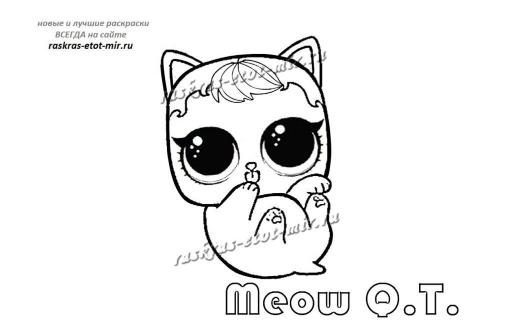 Питомец ЛОЛ Meow Q.T.