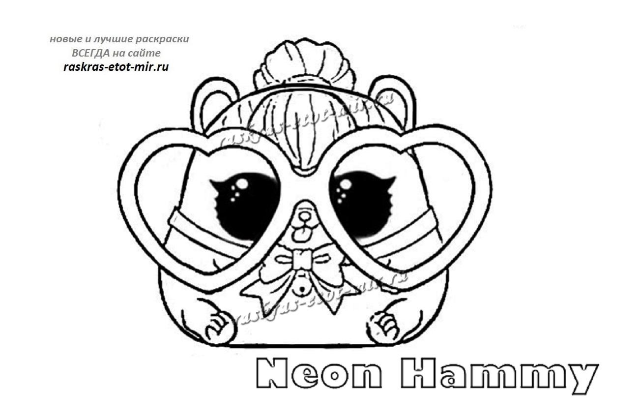 Раскраска Neon Hammy - Раскрась этот мир!