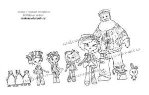 """Иллюстрация для раскраски """"Сказочный патруль"""""""