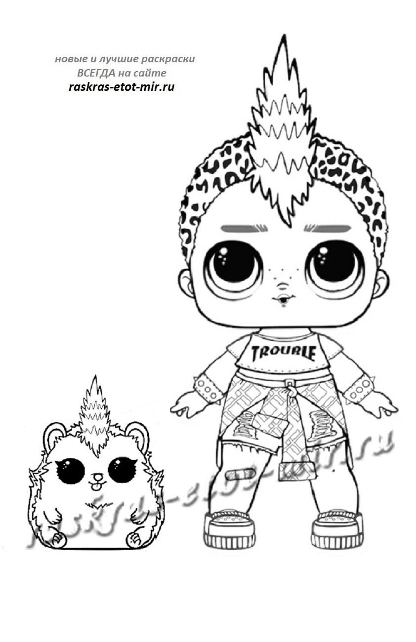 Раскраска ЛОЛ Punk Boi с питомцем - Раскрась этот мир!