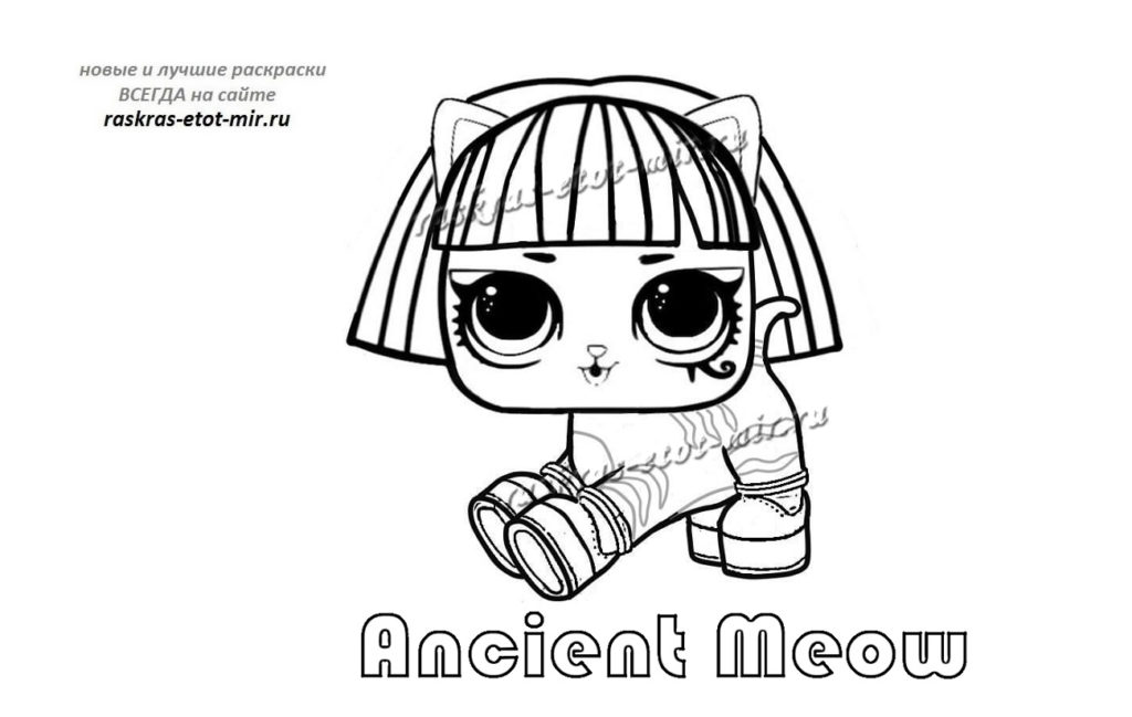 Питомец ЛОЛ Ancient Meow