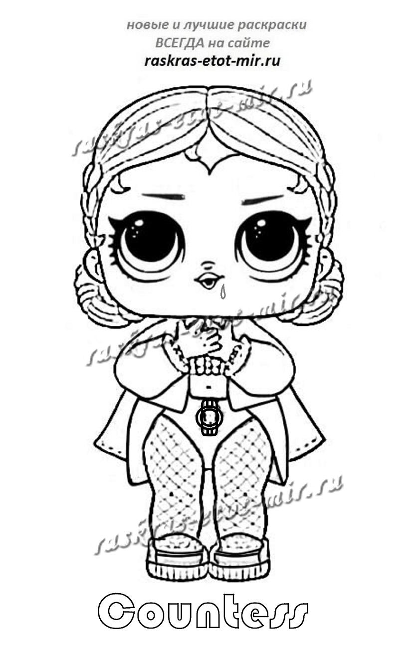 Раскраска ЛОЛ 4 серии Countess
