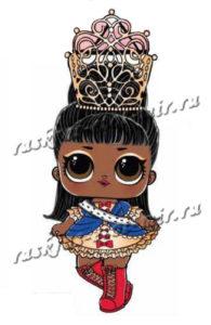 ЛОЛ Her Majesty