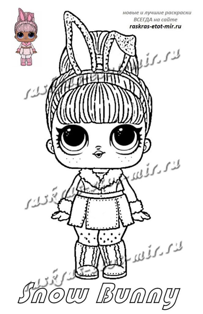 ЛОЛ 5 серии Snow Bunny