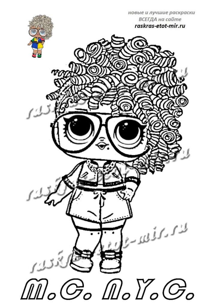 Раскраска ЛОЛ с волосами 2 волна
