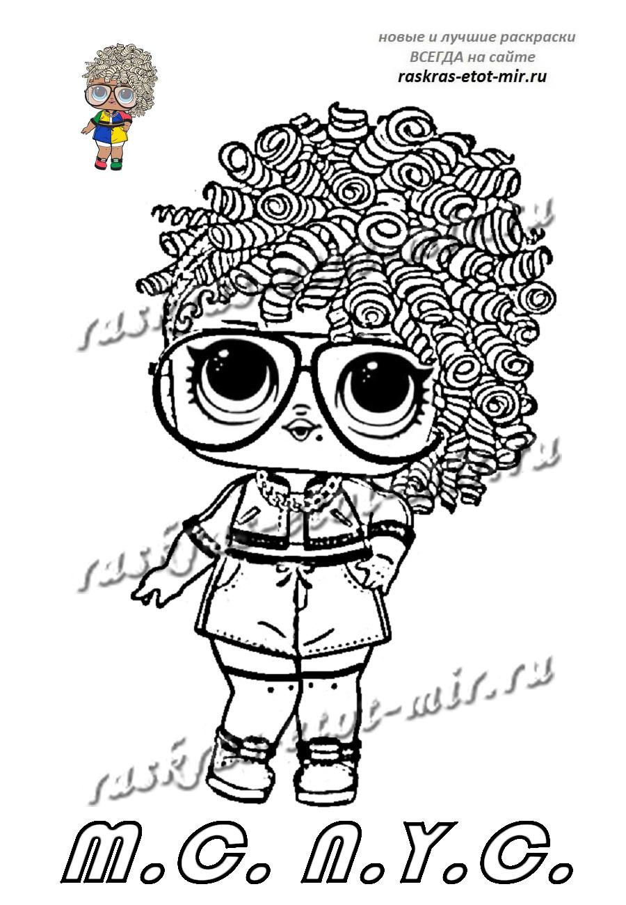 Скачать бесплатно раскраску ЛОЛ с волосами M.C. N.Y.C.