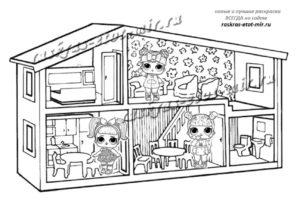 Раскраска кукольный домик ЛОЛ