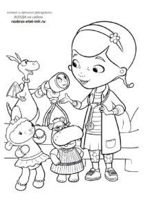 Раскраска Доктора Плюшева и её друзья