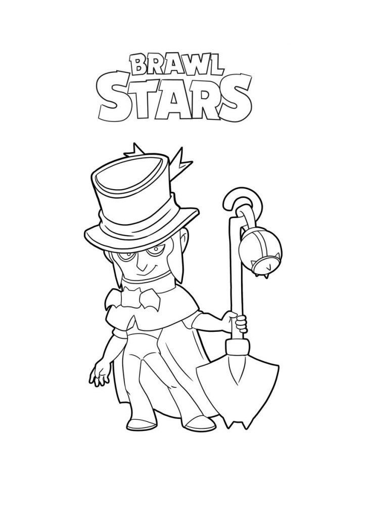 Скачать раскраски из игры Браво Старс (Brawl Stars)