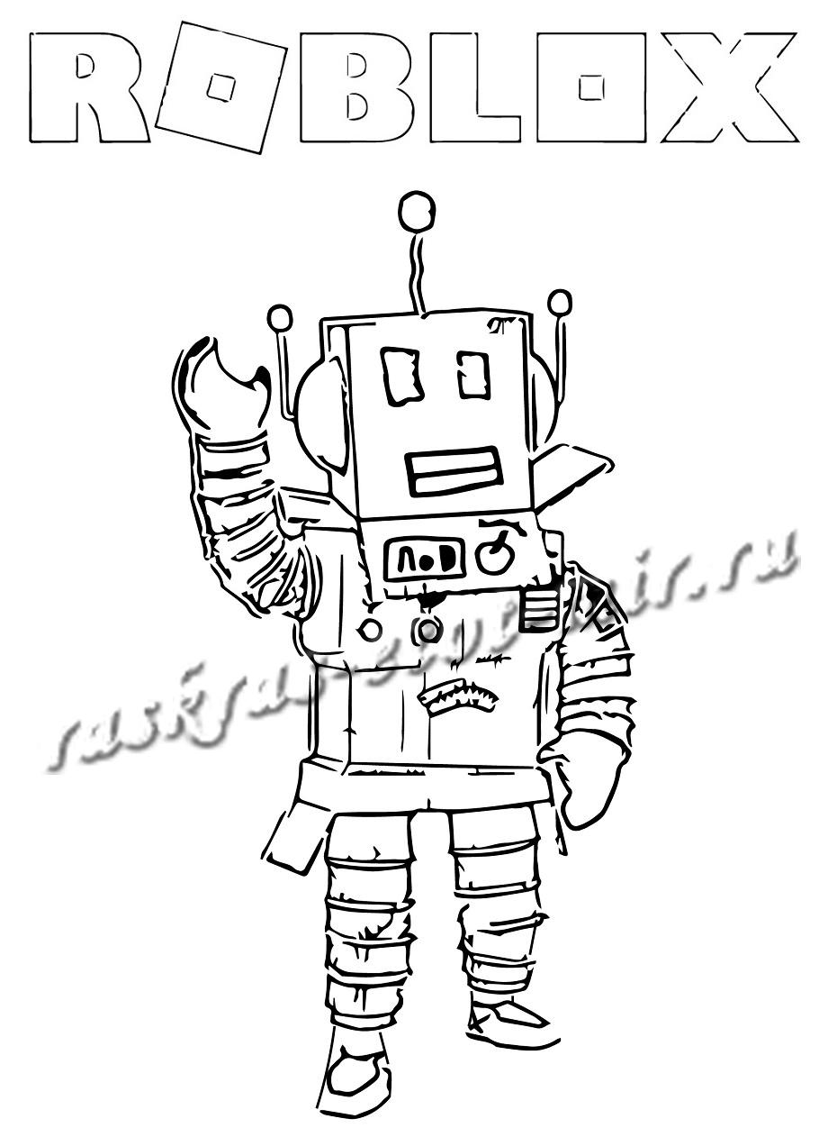 Раскраски Роблокс - Раскрась это мир!