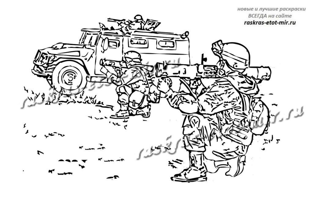 Раскраски солдат скачать бесплатно