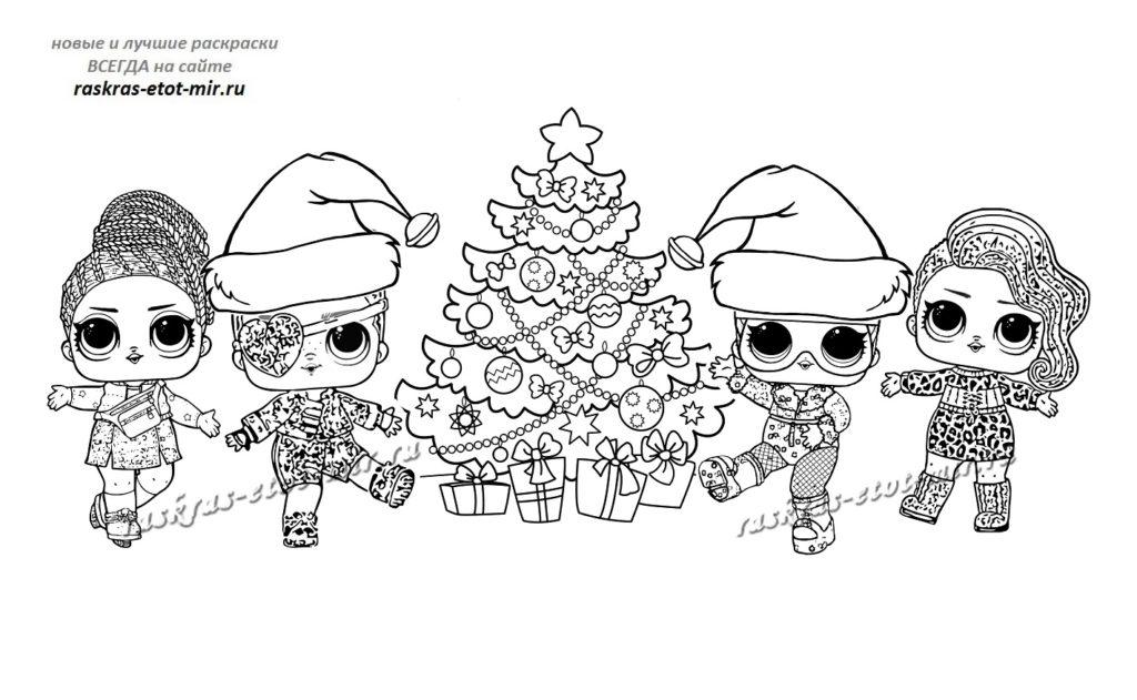 Раскраска ЛОЛ Новогодняя