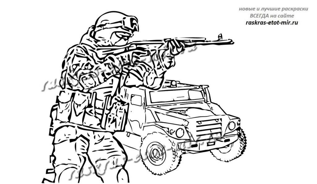Раскраска разных родов войск для детей - Спецназ ГРУ