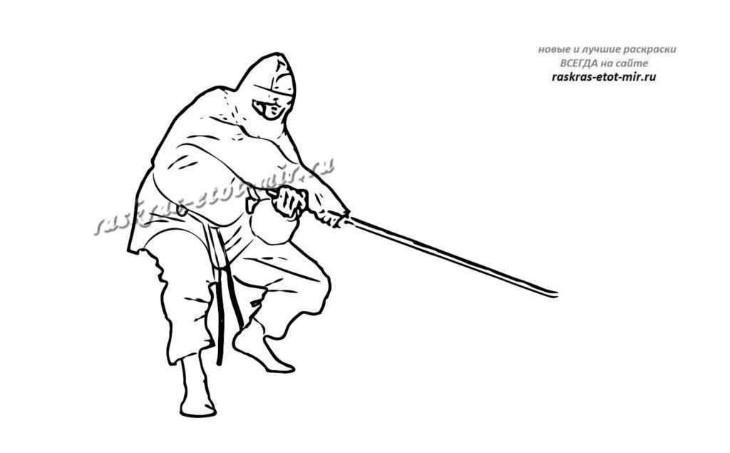Раскраска ниндзя