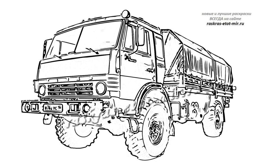 Раскраски машины КАМАЗ