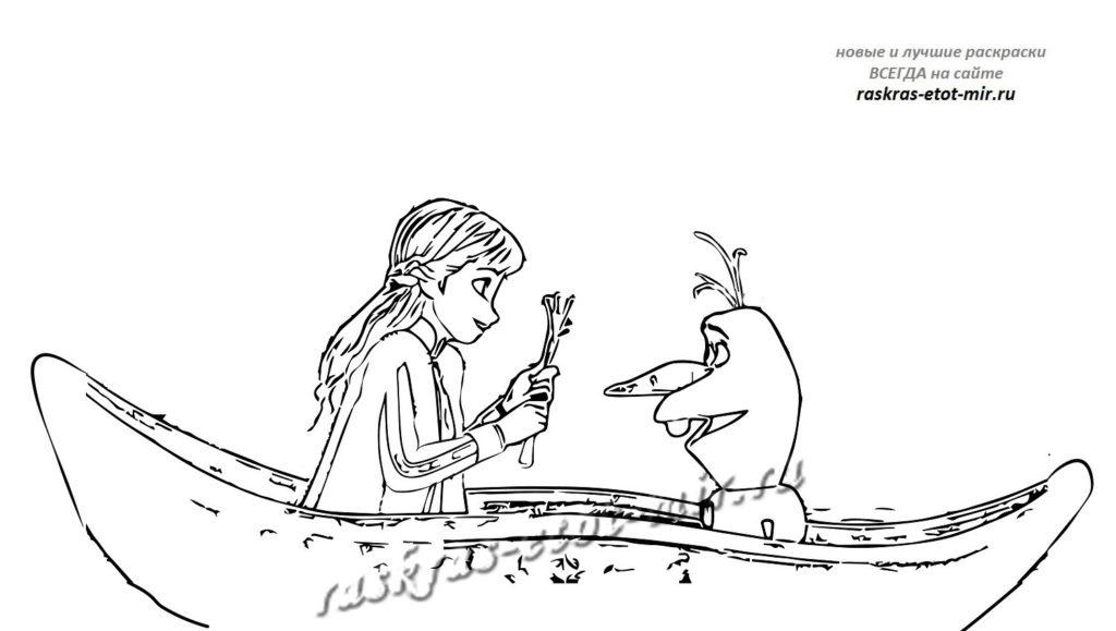 Раскраска Олаф и Анна. Холодное сердце 2
