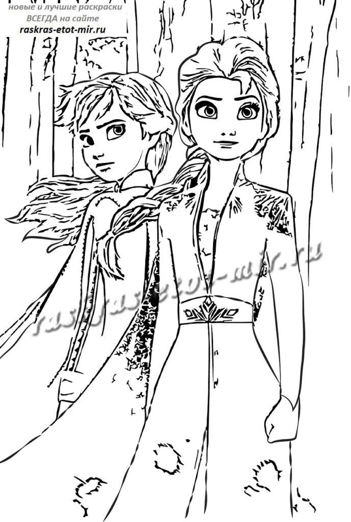 Раскраска Эльза и Анна из Холодное сердце 2