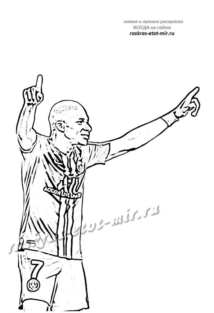Раскраска Мбаппе