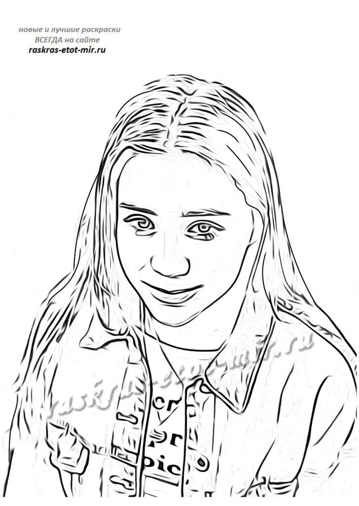 Раскраска Катя Адушкина