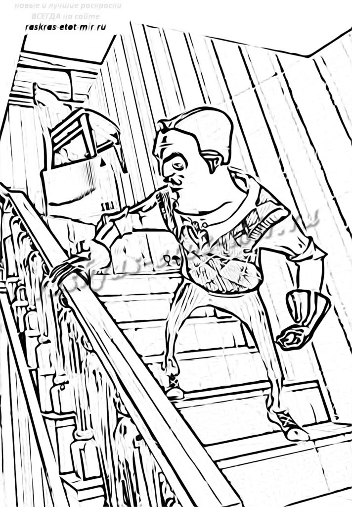 Раскраска Теодор из Привет сосед